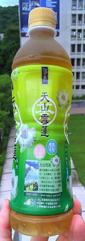 泰山-御奉-天山雪蓮茶