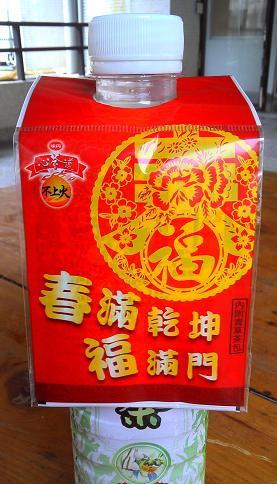 味丹-心茶道-青草茶(Apr2011)