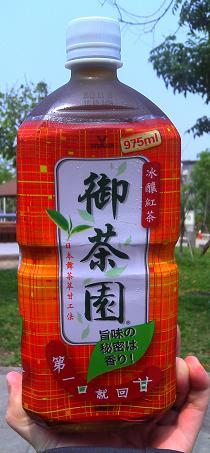 維他露-御茶園-冰釀紅茶(Apr2011)