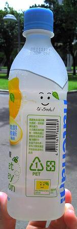三得利-奈奈子-蜂蜜檸檬(MAY2011)