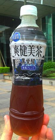 可口可樂-爽健美茶(黑覺醒烏龍複合茶)