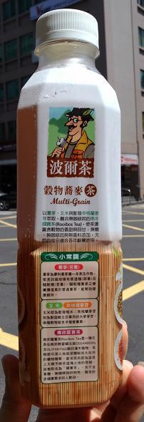 金車-波爾茶(穀物蕎麥茶)