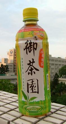 維他露-御茶園-冰釀綠茶(喝好茶搶先機)