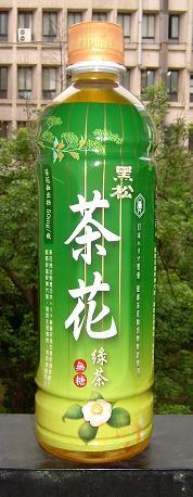 黑松-茶花綠茶