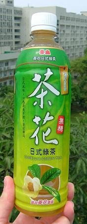 泰山-冰鎮-茶花日式綠茶