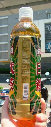 久津-波蜜-來TEA館-日式回甘無糖綠茶