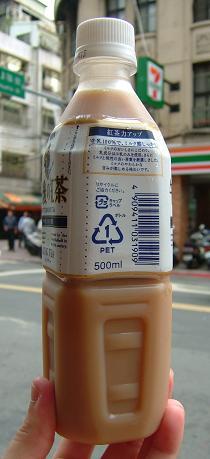 麒麟-午後の紅茶-奶茶