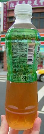 可口可樂-爽健美茶