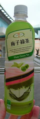 統一超商-7select-梅子綠茶