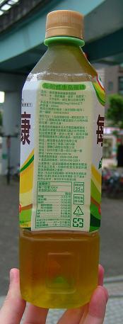維他露-御茶園-每朝健康(烏龍綠)