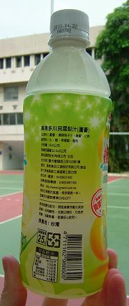 匯竑-美果多-川貝雪梨汁