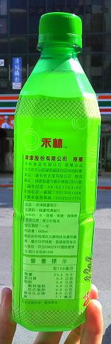禾林-津津-綠蘆筍汁(HelloKitty)