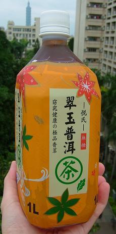 名牌-悅氏-翠玉普洱茶(1公升)