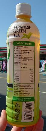統一超商-7select-日式綠茶
