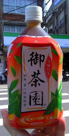 維他露-御茶園-冰釀紅茶